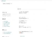辟。鬘・_convert_20111007200151