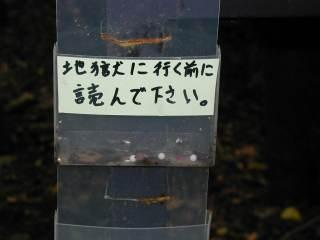 03message_board_no_suicide02.jpeg