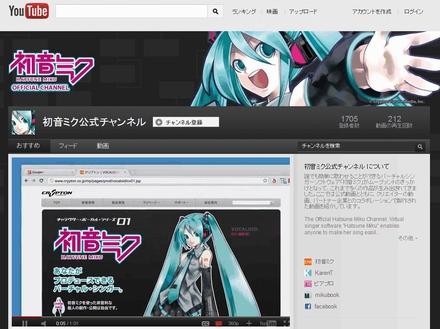 111219_youtube.jpg
