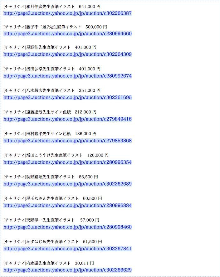 スクリーンショット(2011-07-14 21.21.37)