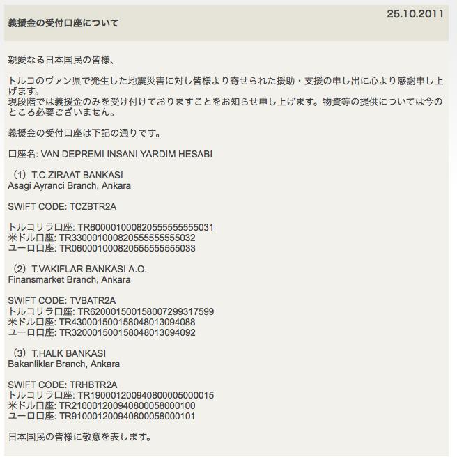 スクリーンショット 2011-10-29 15.55.43