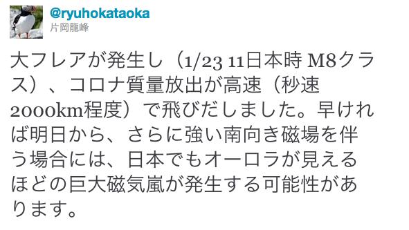 スクリーンショット(2012-01-23 20.50.04)