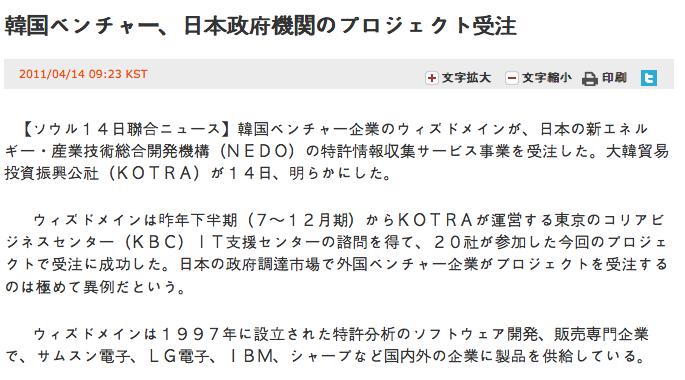 スクリーンショット(2012-01-25 7.01.59)