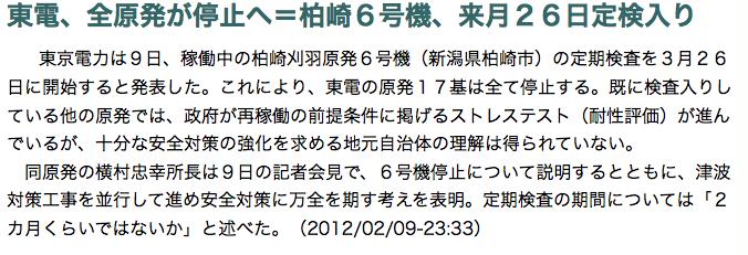 スクリーンショット(2012-02-10 10.24.25)
