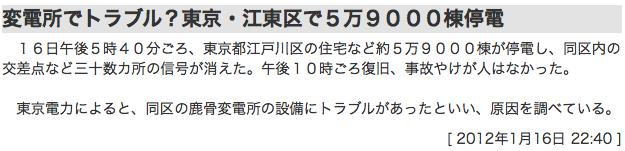 スクリーンショット(2012-02-10 10.32.35)