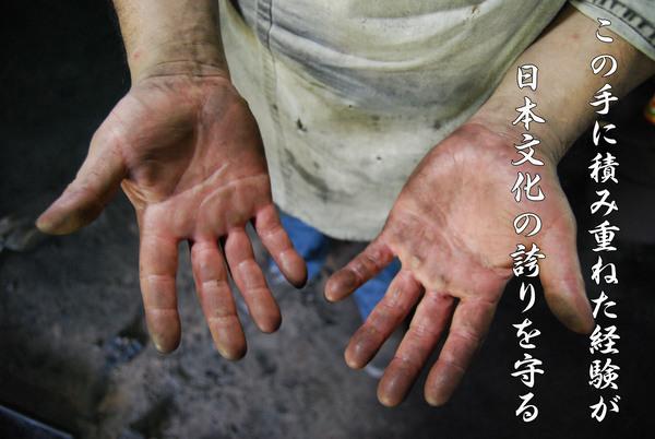katanakazi-16-thumb-600x402-4395.jpeg