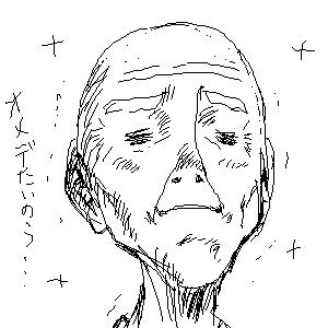 nobuyuki.png