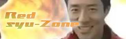 Red syu-Zone