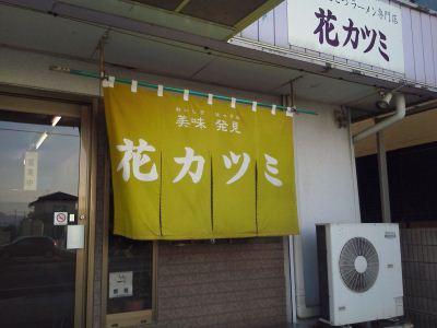 NEC_01131.jpg