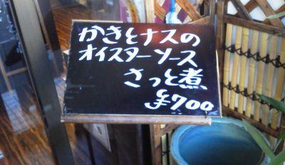 NEC_01146.jpg