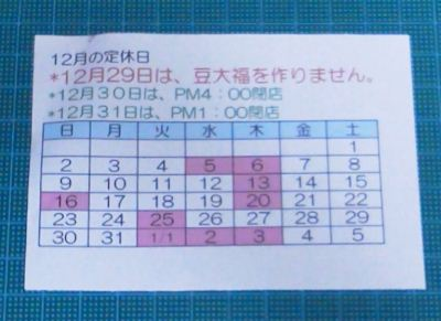 NEC_01150.jpg