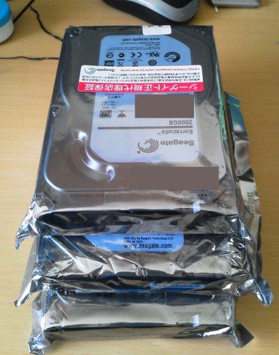 NEC_01181.jpg