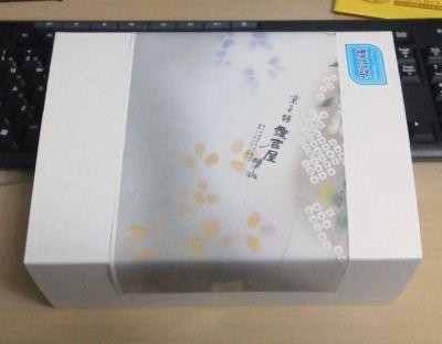 NEC_01275.jpg