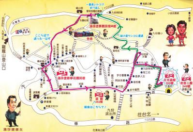 九分の地図