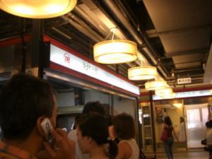 台湾-402