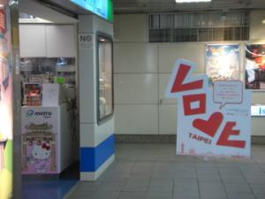 台湾-409