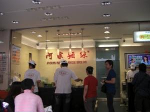 台湾-412