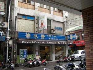 台湾-418