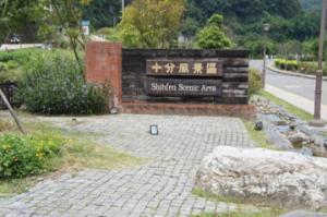 台湾-146