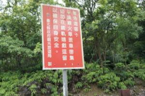 台湾-154