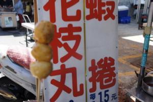 台湾-298