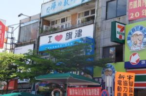 台湾-305