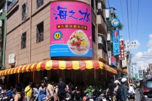 台湾-308