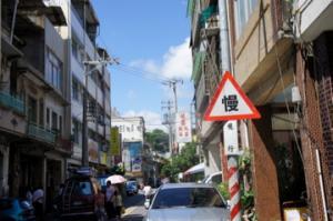 台湾-309