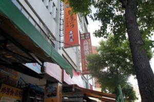 台湾-323