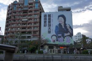 台湾-331