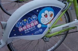 台湾-336