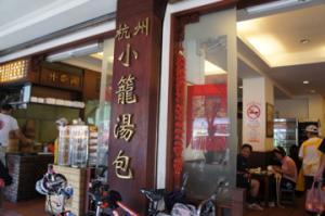 台湾-345
