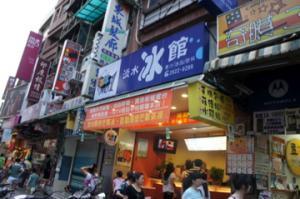 台湾-356
