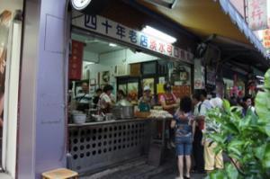 台湾-364