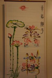 花文字2010-2