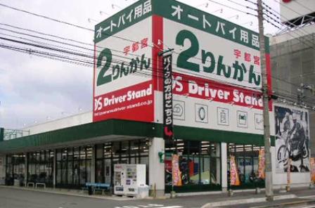 tenpo_zenkei.jpg