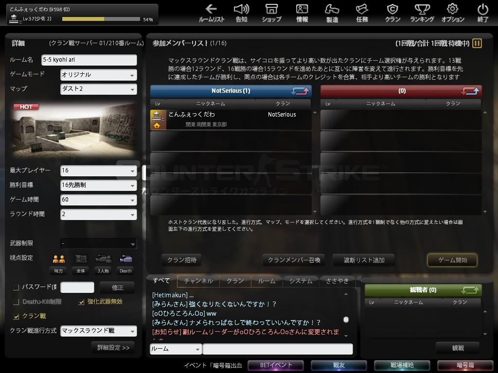 Snapshot_20121226_2232330.jpg
