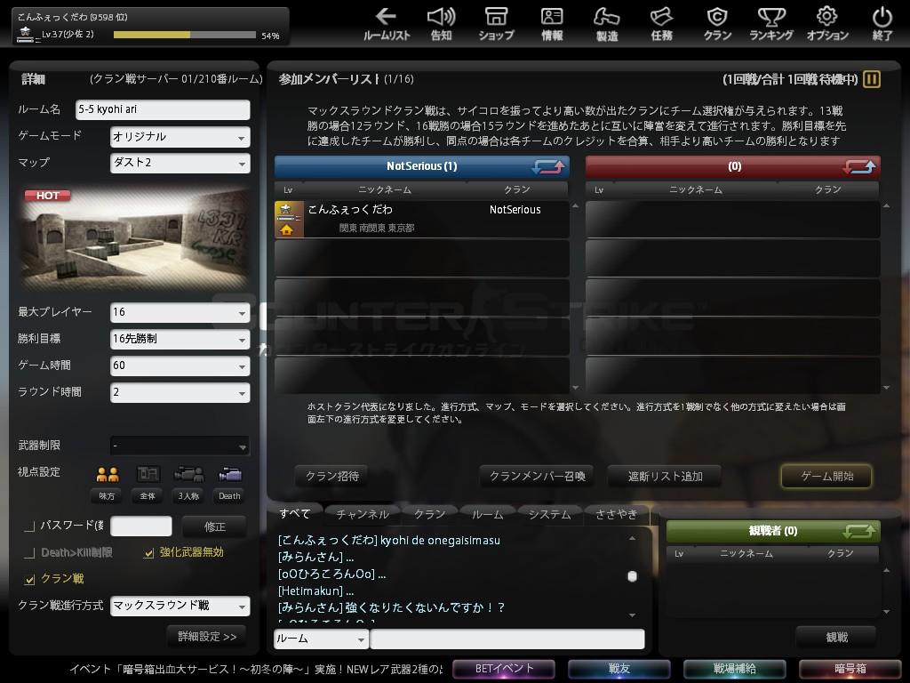 Snapshot_20121226_2232400.jpg