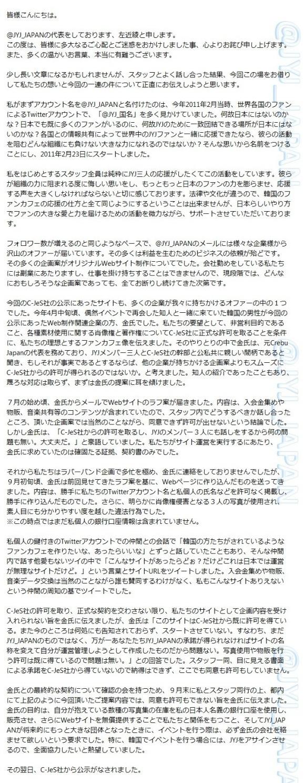 JAPAN1021-5.jpg