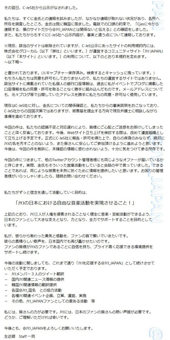 JAPAN1021-6.jpg