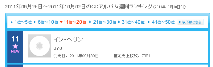oricon-1002.png