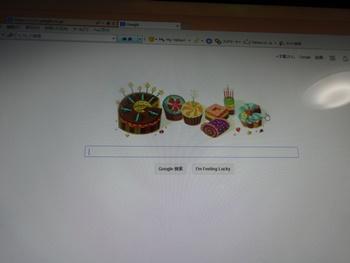 google 141027