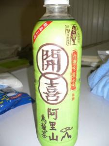 greentea-1