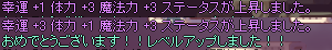 080902.png