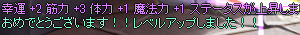 110702.png