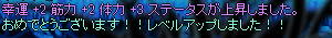 110703.png