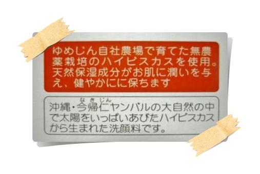 002-20120223.jpg