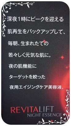 003-20120313.jpg