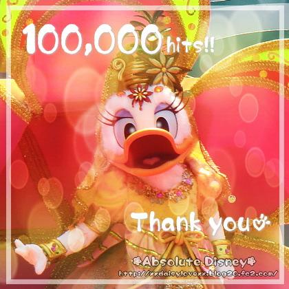 100,000HIT