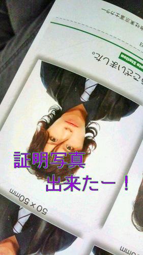 moblog_d1663244.jpg